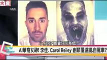 台湾媒体: 中国的人才遍布全球,谷歌的研发主管李佳就是中国人