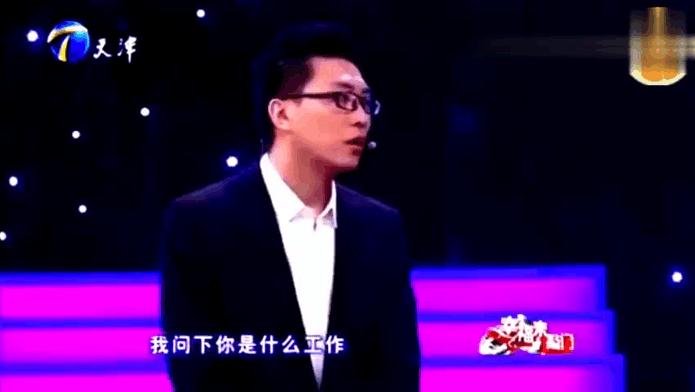 女嘉宾台上不知轻重: 涂磊算个啥?涂磊火冒三丈!