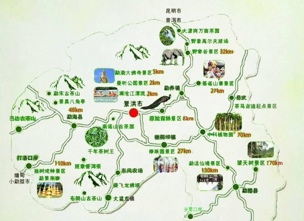 云南旅游最佳路线视频