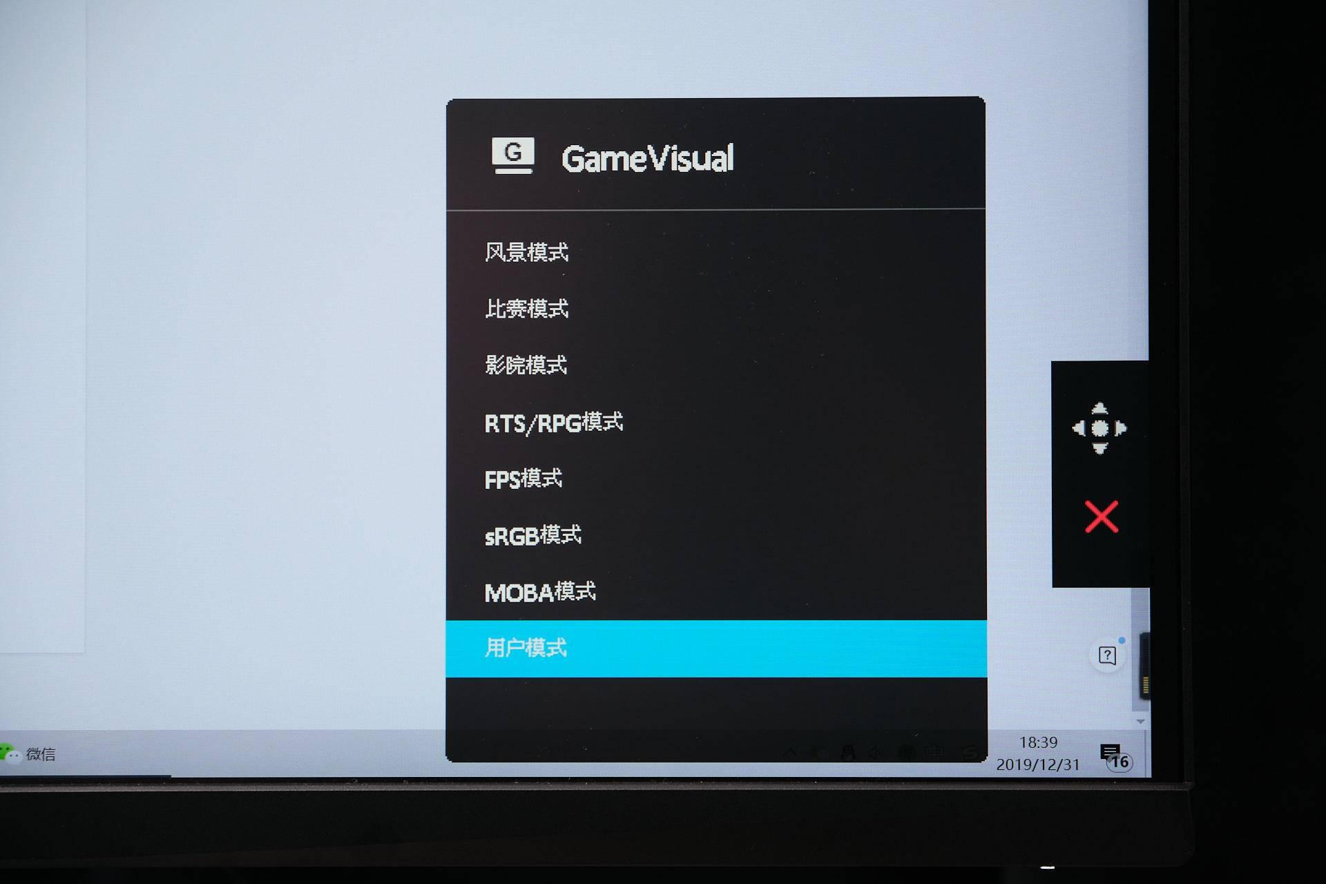 中端新贵,虽然TUF,GAMING,VG289Q显示器采用28