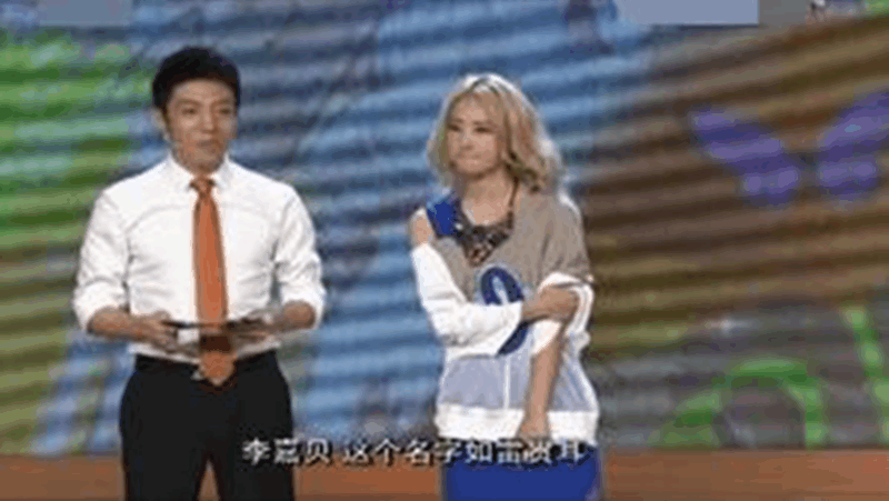 只要接近赵丽颖,陈伟霆就变成一副傻萌傻萌的样子,超可爱!