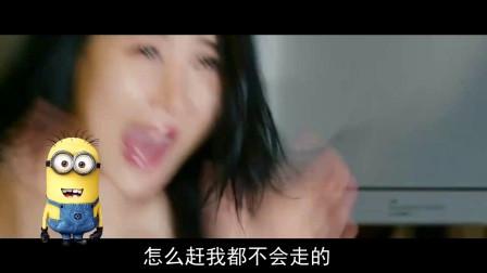 小黄人吐槽: 中国功夫电影后继无人?