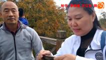 全民太极研究院太极拳第16期学习班拓展视频