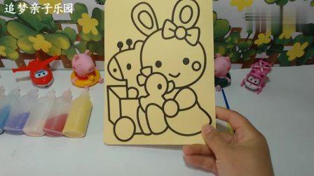 親子游戲沙畫 智力游戲 小兔子沙畫 立體小手工 兒童