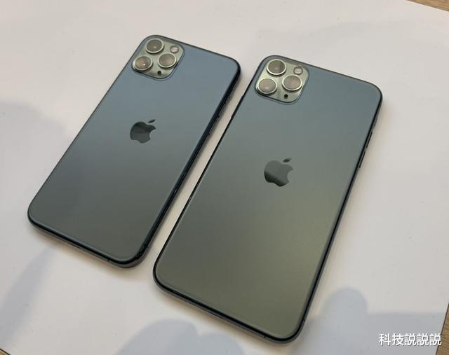就是苹果正式官宣以旧换新,支持iPhone11等5款机型的选购,你们等到了吗(图2)