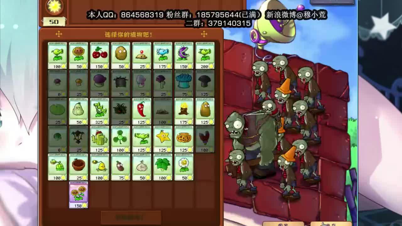《植物大战僵尸》巨人僵尸怎么打 巨人僵尸打法... _九游手机游戏