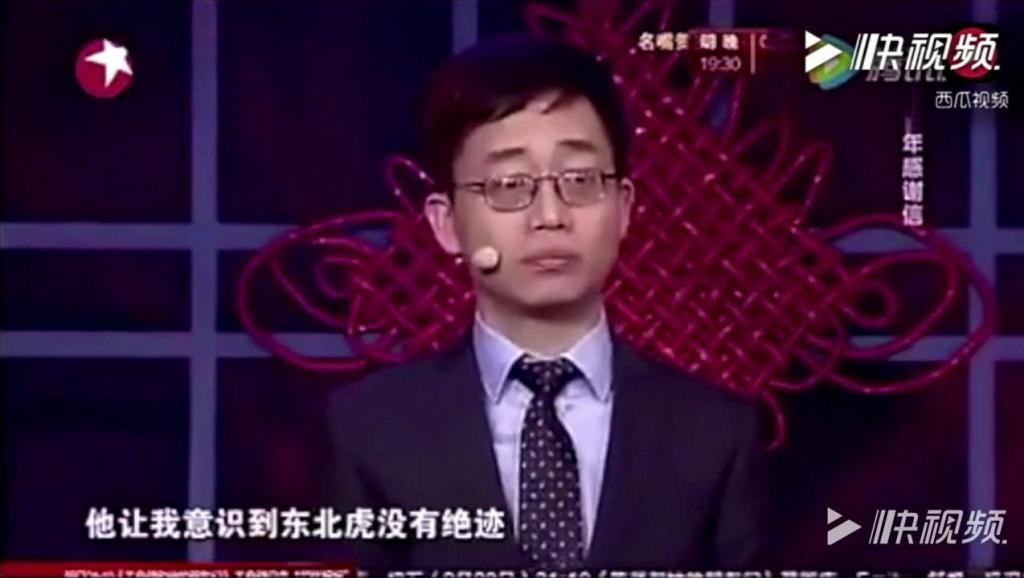 崔永元与黄西的相声,这幽默感不是一般的高啊