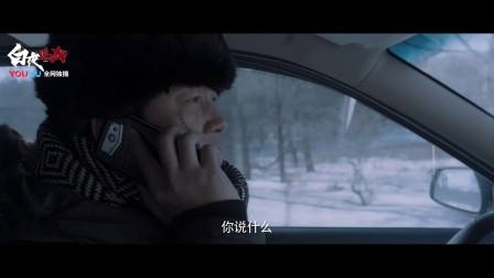 关宏峰交通带你看,开车千万别接电话