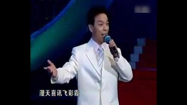 浩启冬 豫剧 村官李天成 选段 我不是二百五