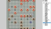 象棋古谱《桔中秘》全局篇第三十二局 让先类屏风马破当头炮局