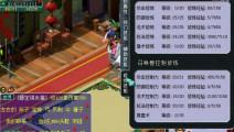 梦幻西游: 开服3个月花了20万升级165级,你体验到什么快感了!