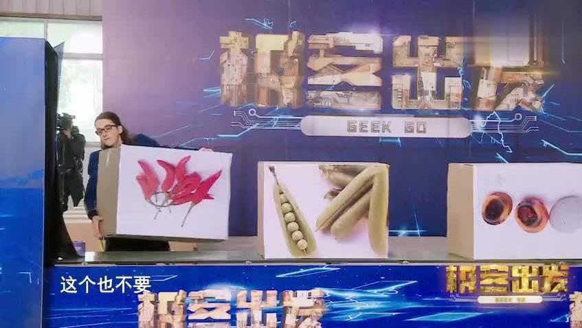 """让杨威从体操世界冠军变成投篮冠军 其实只有一个""""黑科技""""的距离!"""