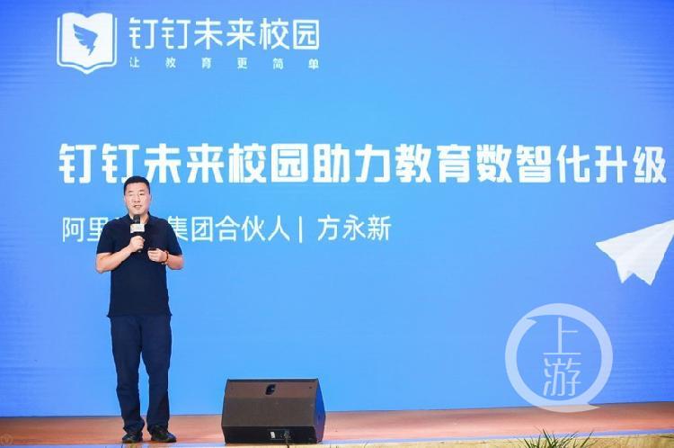 重庆有上千所学校在用钉钉, 家长老师都在点赞 钉钉进学校有多厉害