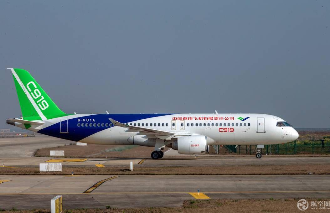 中国大飞机c919新增30架订单 总订单达600架
