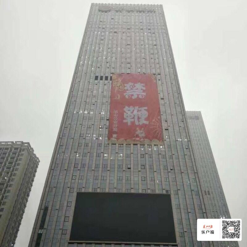 武汉禁鞭范围再扩大, 今年春节这些地方都不能放鞭炮