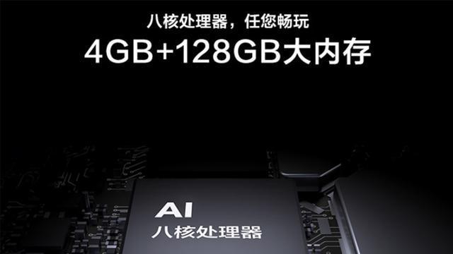 千元机霸主  5000mAh+后置三摄+128G大内存, 仅1498