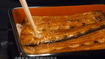 排队两小时,吃完5分钟日本一家烤鳗鱼餐厅实拍
