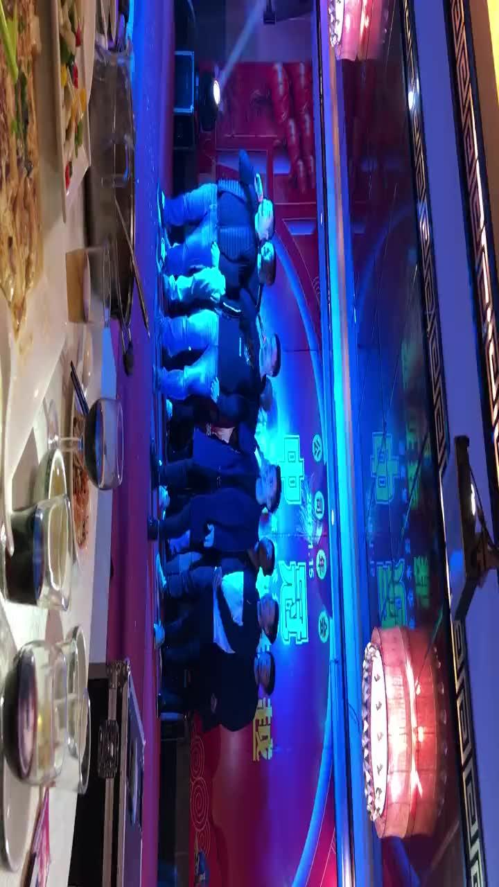 广州中冠年会节目