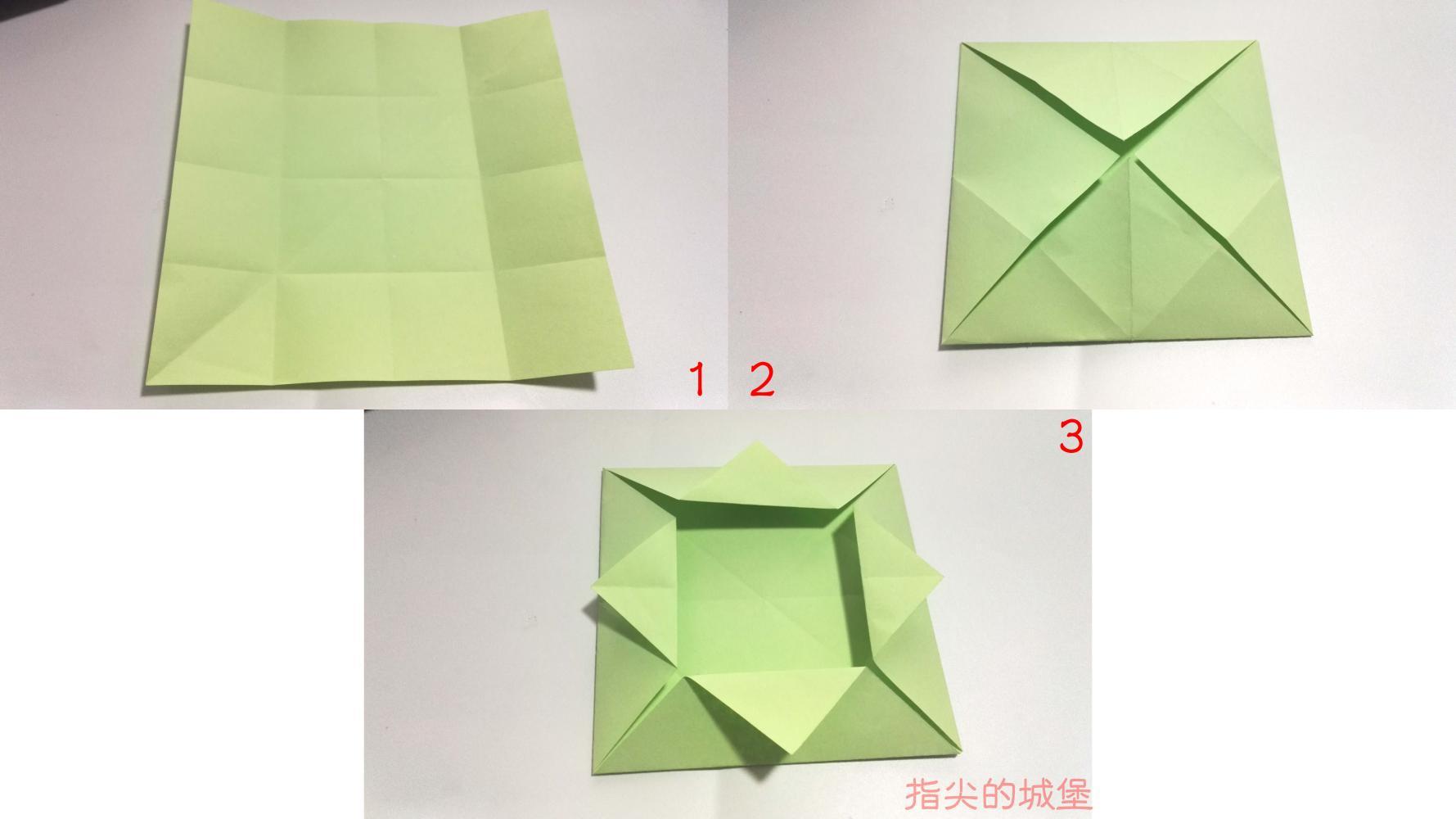 手工折纸: 教大家一款简单方便的折纸收纳盒, 教程详细图解