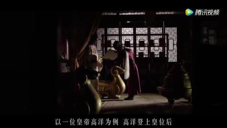 打开 打开 琵琶大师的十面埋伏 打开 历史上死的最惨的嫔妃, 被丈夫