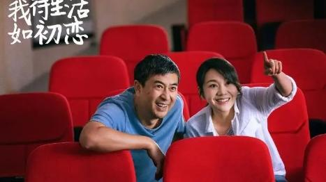 张嘉译闫妮四度联手,国家级演员当配角,这部电视剧让人期待