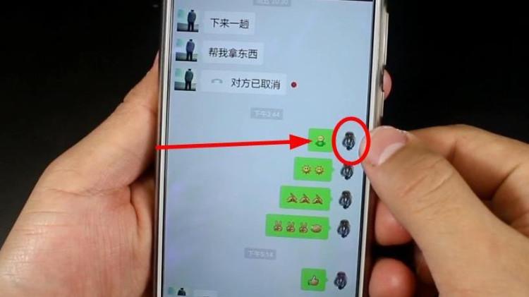 微信可以设置无边框头像了,瞬间高级不少,不知道就太落伍了!