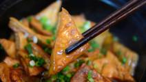 豆腐新做法,不放一点肉,吃了30多年豆腐的我第一次吃,太美味了