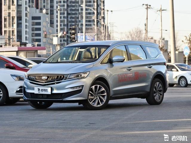 主销车型预售15-18万 吉利嘉际3月11号上市(图1)