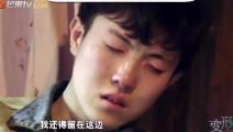 变形计陈新颖等妈妈哭到崩溃,病倒进医院!