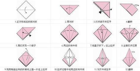 千纸鹤的折法图解 5分钟简单方便折千纸鹤教程