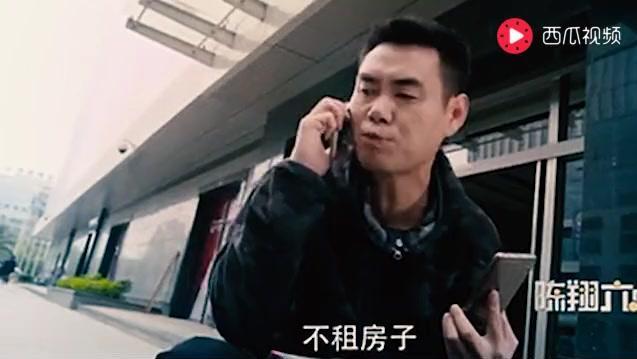 陈翔六点半: 要小心!小偷跟路人搭讪,说了两句话,偷了一部手机
