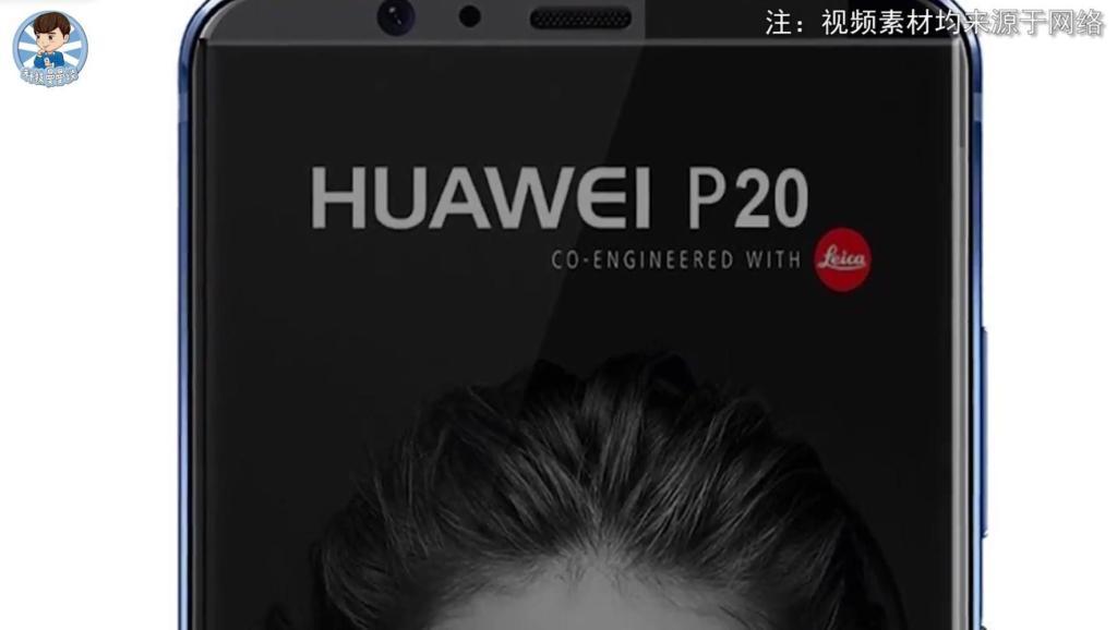 华为荣耀10曝光,刘海全面屏+麒麟处理器加持!