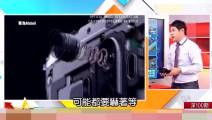 台媒评论华为芯片技术很厉害,跟高通抢市场!
