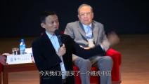 马云: 阿里巴巴最大的错误就是收购雅虎中国