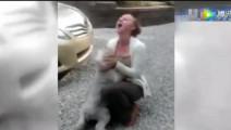 狗狗2年没见的主人回家了 激动到晕倒!