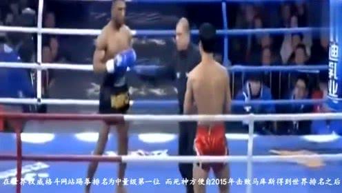 马库斯拿下世界第一,来势汹汹,挑战中国功夫!方便打到他跪下求饶
