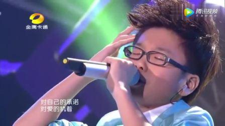 小男孩演唱《我的未来不是梦》完全不像他这个年纪发出的声音,超赞!