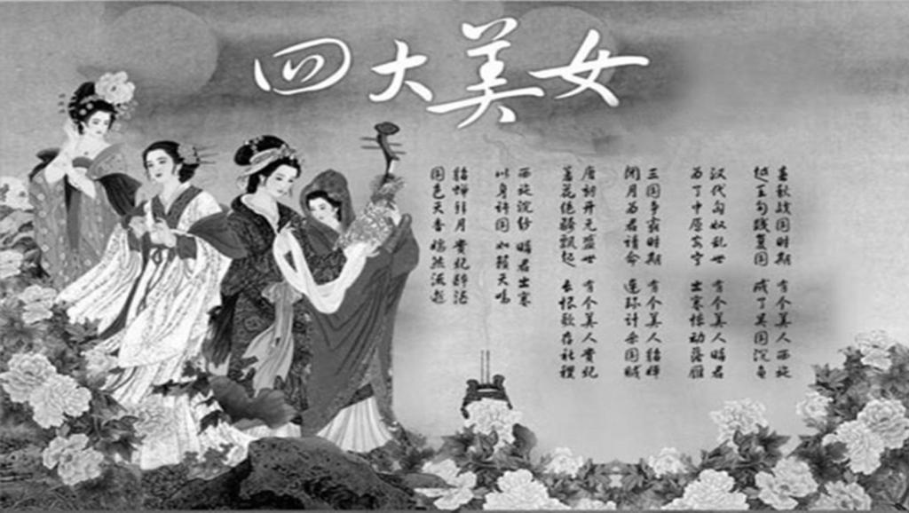 """历史上日本一直""""学习""""中国,但这个特殊词汇,他们至今都没敢学"""