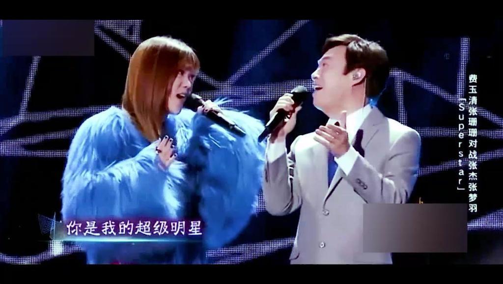 费玉清竟然翻唱神曲 super star 没想到段子手跳舞也是一流的