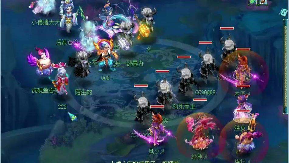 梦幻西游: 冥想第一视角剑会紫禁城VS牡丹亭,开场30秒换阵大克!