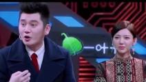 火星情报局,钱枫口述前女友和别的男人缠绵,心疼他两秒