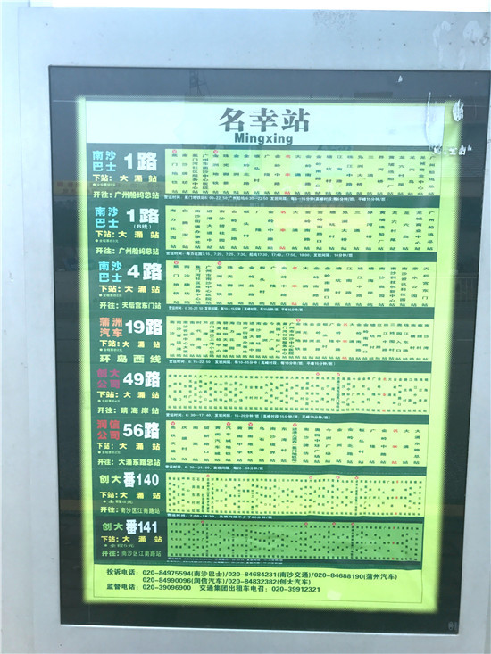 """碧桂园南沙新盘要奔""""3""""? 只卖191套货+容积率仅1.2.."""