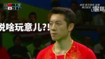 中日乒乓球大战,日方赢一局后庆祝,刘国梁一句中国队开启吊打模式