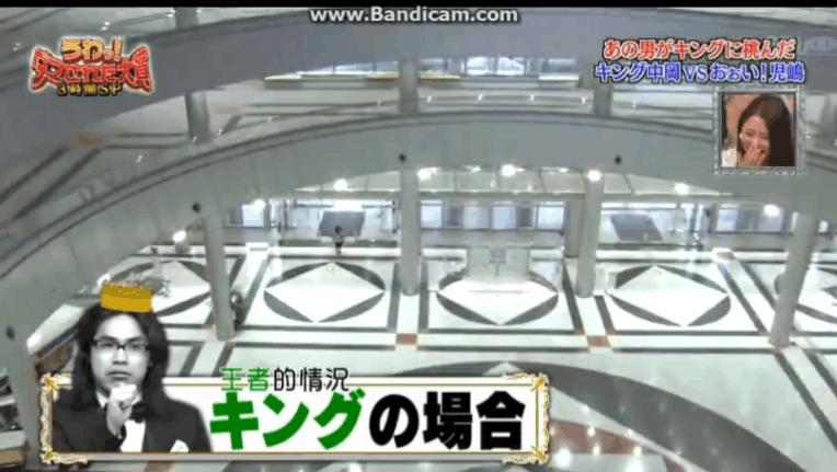 日本恶搞节目,你以为开了门就能进去吗?