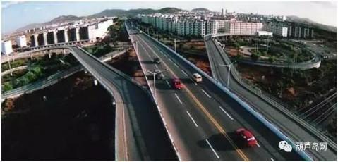 葫芦岛市第一座立交桥