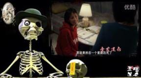 2012春晚鬼脸娃娃灵异2010年春晚罗京灵异——孙超讲鬼故事