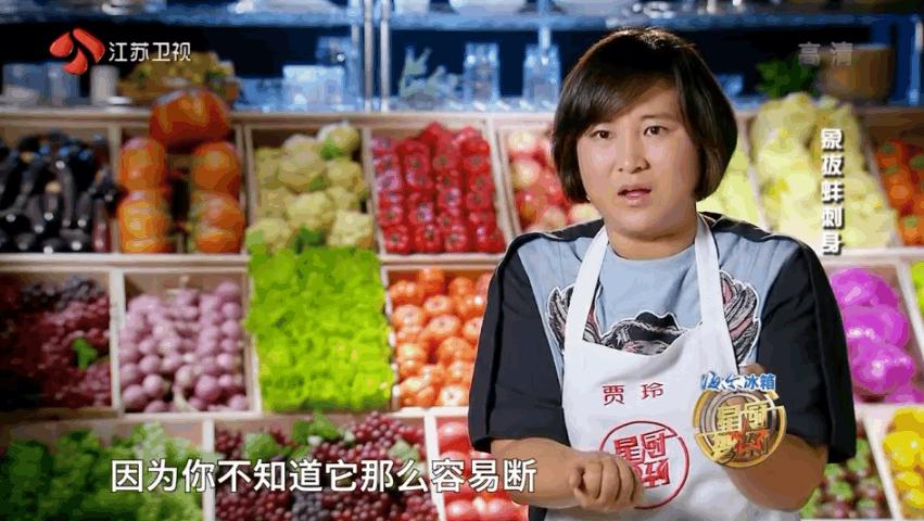 星厨驾到: 贾玲清洗象拔蚌弄断了担心嫁不出?刘一帆看到后很担忧