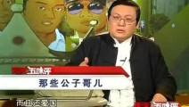老梁: 现在的京城四少算什么,历史上的京城四少个个都是大师!