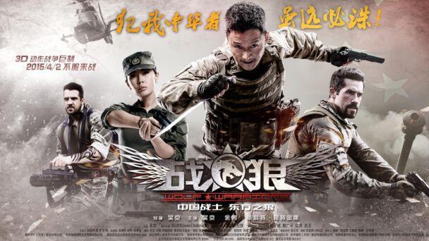 《战狼3》众影帝齐聚,吴京余男继续未了情,《红海行动2》完败