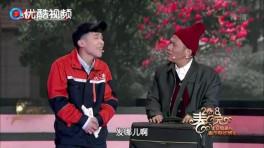 宋小宝晚会小品_北京春节联欢晚会:宋小宝最新小品,把自己装在箱子里!